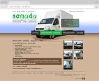 Nomada Umzüge - Lagerung